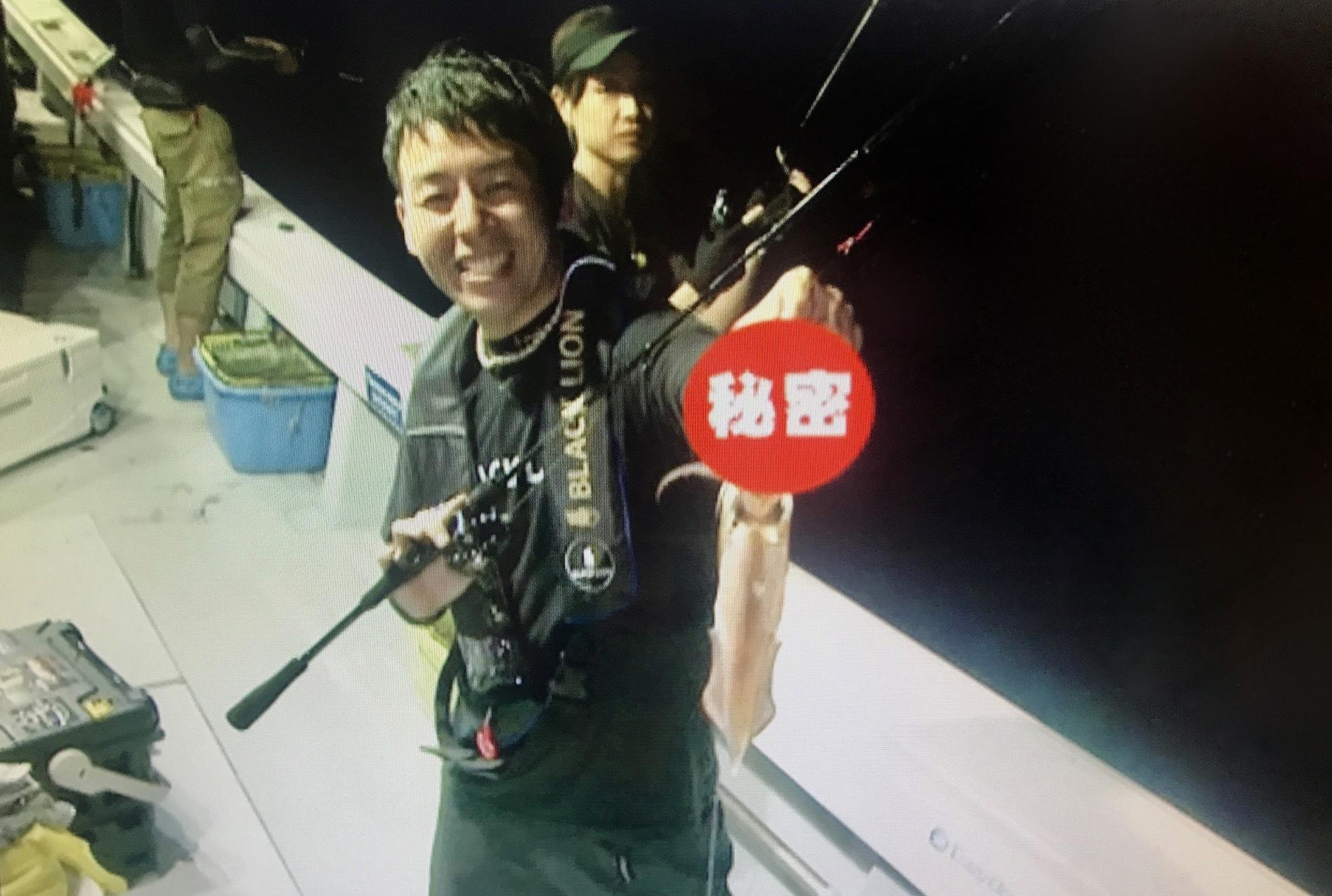 【   2019 イカメタルシーズン   】