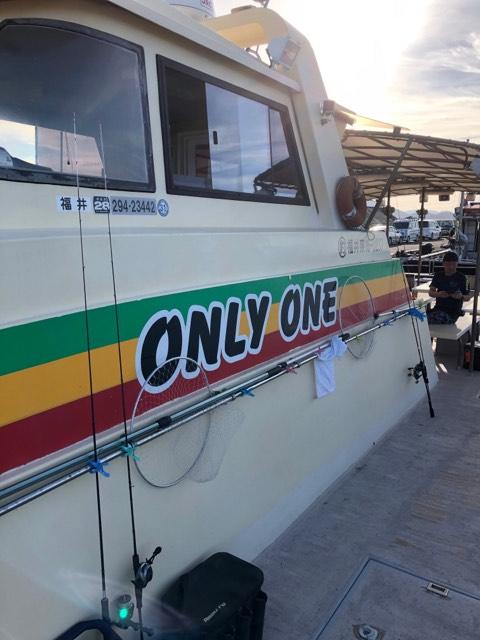 ☆ エリア:福井県 小浜エリア 遊漁船:Only One様 ☆