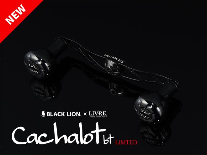 Cachalot bt 110_new